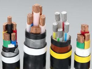 电力电缆厂